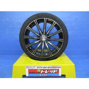 (処分価格)アールプライド ECO STYLE 17x7.0J+42 4H100 + マキシス ベクトラ Z4S 205/45R17 4本セット!!|tread-tire2011