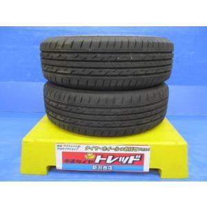 (バリ溝2本セット)ブリヂストン  ネクストリー 195/65R14|tread-tire2011