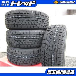 エスティマ オデッセイ ヴェゼル クラウン マークX CX-3 MPV 新品 ヨコハマ YOKOHAMA アイスガード ice GUARD iG60 215/60R16 95Q 4本 スタッドレス  冬 鴻巣|tread-tire2011