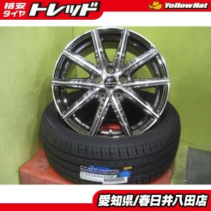 【新品】ピレリ P7 EVO Performance 215/50R17 95W XL 2019年製+【新品】Steiner SFG 17インチ|tread-tire2011