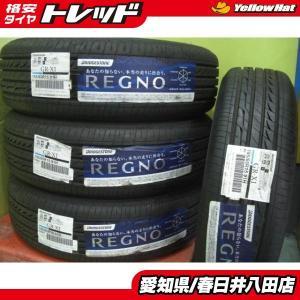 【新品】ブリヂストン REGNO GR-XI 195/65R15 91H 2016年製 4本セット!|tread-tire2011