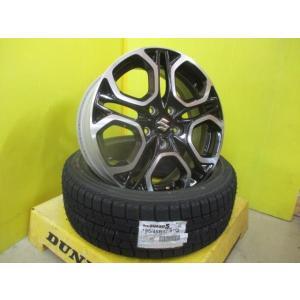 4本 スズキ スイフトスポーツ純正 17インチ6.5J+50 5穴 5-114.3 新品 国産 ヨコハマ アイスガードiG50+ 195/45R17 冬用 スタッドレスタイヤアルミホイールセット|tread-tire2011