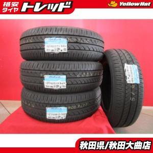ヨコハマ ブルーアース AE-01F 185/60R15 17年製造 新品4本セット フィット シエンタ カローラフィールダー ヴィッツ スイフト 等に|tread-tire2011