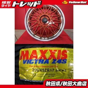 AME SHALLEN OLDSCHOOL STYLE MESH 17x6.5J+45 4H-100&MA-Z4S 205/45R17 18年製造 新品4本セット コンパクトカー ヴィッツ シビック 等に|tread-tire2011