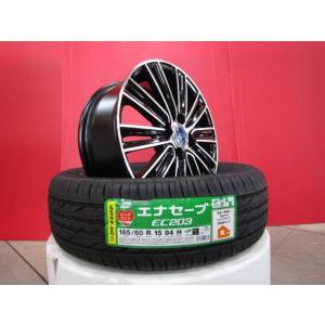 Weds TEADSNAP 15x5.5J+42 4H-100&DL ENASAVE EC203 185/60R15 17年製造 新品4本set アクア カローラフィールダー ヴィッツ スイフト 等に|tread-tire2011