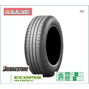 新品タイヤ・4本 送料無料 ブリヂストン エコピア NH100C  175/65R15 84H 2017年製 アクア、フィット、スペイド、スイフト、ヴィッツ tread-tire2011