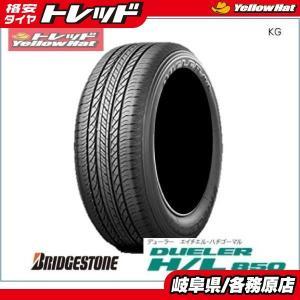 新品タイヤ・4本 送料無料 ブリヂストン デューラーH/L850  175/80R16 91S 2016年製 ジムニーに tread-tire2011