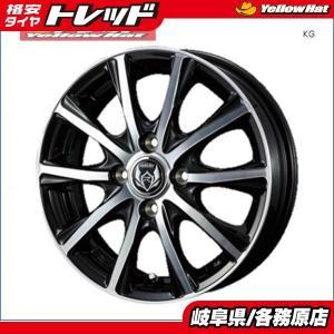 新品ホイール 送料無料 ウェッズ ライツレーZM12X4.0+42  4H PCD100  アトレー、キャリー、サンバー、軽トラックなど tread-tire2011