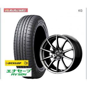 新品タイヤ&新品ホイール・4本 送料無料 ダンロップエナセーヴRV504 205/60R16 2015年製+ホイール(シュナイダーStaG)ノア、ヴォクシーなど tread-tire2011