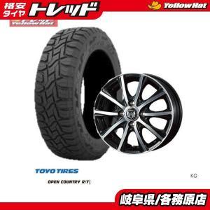 新品タイヤ&新品ホイール・4本 送料無料 トーヨータイヤオープンカントリーRT145/80R12+ホイール(ライツレーZM)軽バン、軽トラなど|tread-tire2011