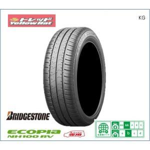新品タイヤ・4本 送料無料 ブリヂストン エコピアNH100RV 195/65R15 2017年製 ノア、ヴォクシー、セレナ、アクセラ、ステップワゴンなど tread-tire2011