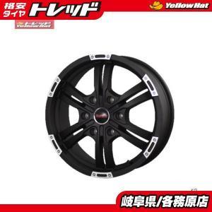 新品ホイール・4本 送料無料 ワイルドポーターCROSS SIX16X6.5+38 6H PCD139.7 ハイエースなどに!|tread-tire2011