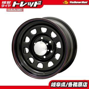 新品ホイール・4本 送料無料 デイトナ スチール 15X6.5+40 6H PCD139.7 200系ハイエース|tread-tire2011