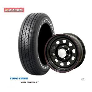新品タイヤ&新品ホイール・4本 送料無料トーヨーH20 ホワイトレター 195/80R15 105/107L+ホイール(デイトナスチール)200系ハイエース|tread-tire2011