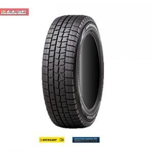 新品スタッドレスタイヤ・4本、送料無料、ダンロップ 、ウィンターマックスWM01、 195/55R16、2017年製 ミニ、キューブ、フィールダーなど|tread-tire2011