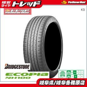 新品タイヤ・4本 送料無料 ブリヂストン エコピアNH100 195/65R15 91H 2017年製 ノア、プリウス、セレナ、アクセラ、ステップワゴンなど tread-tire2011