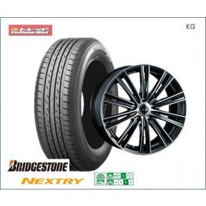 新品タイヤ&新品ホイール・4本 送料無料 ブリヂストンネクストリー155/65R13 73S+ホイール(TEAD SNAP)ライフ、ミラ、キャロル、セルボなど tread-tire2011
