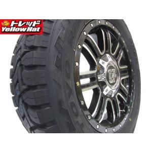 【新品アウトレット】TOYO オープンカントリーR/T 225/65R17&LOUNGE LIZARD LZ-1【ハリアー エクストレイル CX-5 デリカD5など】SUV 4WD系|tread-tire2011