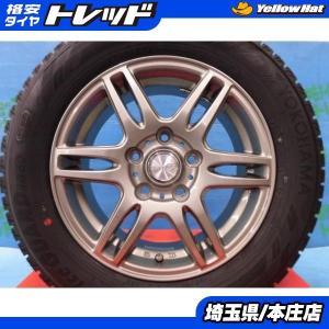 ノア ヴォクシー ステップワゴン 中古 レイシア 15インチ 6j 5H114.3 +53 ヨコハマ アイスガード IG60 195/65R15 新品 4本 セット 冬タイヤ ZRR70 ZRR80 RK1|tread-tire2011