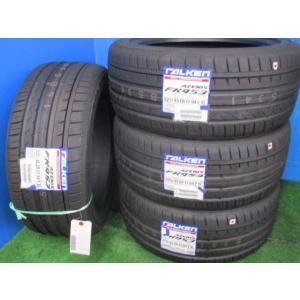 送料込【新品】ファルケン アゼニス FK453 225/45 R17 94Y XL 2017年製造 別府 tread-tire2011