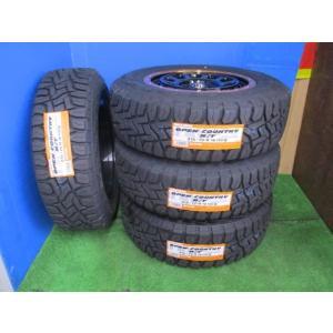 ワークCRAG 限定カラー オレンジ16x7J+38 5H 114.3 トーヨータイヤ   オープンカントリー 215/70R16 100Q 別府 tread-tire2011