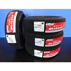 【送料無料】新品4本セット ブリヂストンVRX 155/65R14 155/65-14  N-BOX ワゴンR タント スペーシア ムーヴ ワゴンR デイズルークス N-WGN|tread-tire2011