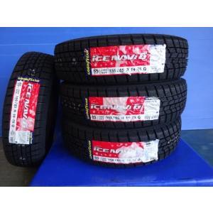 【送料無料】【新品】4本セット グッドイヤー アイスナビ6 155/65R14 155/65-14 N-BOX デイズ ル−クス タント ウェイク N-WGN ワゴンR ムーヴ|tread-tire2011