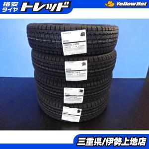 【送料無料】新品4本セット ブリヂストン W300 145R12 6PR 145/80R12 145/80-12 サンバーアクティ エブリィミニキャブ クリッパー バネット|tread-tire2011