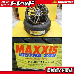 領収書OK!♪ アルファード ヴェルファイア C-HR Weds LEONIS MX 19×8J + マキシス 245/40R19 新品 19インチ NGX50 ZYX10 GGH30W GGH20W ANH20W AGH30W トヨタ|tread-tire2011