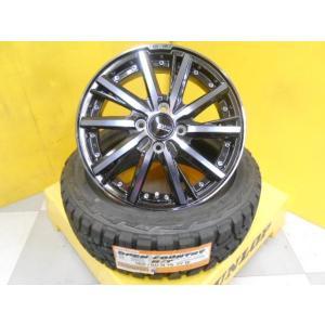 ハスラー エブリイワゴン ハイゼット サンバー バモス 新品 シュタイナー SF 15インチ 4.5J+45 トーヨー オープンカントリー RT 165/60R15 国産 マッドタイヤ|tread-tire2011