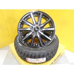 ハスラー エブリイワゴン ハイゼット サンバー バモス 新品 シュタイナー SF 15インチ 4.5J+45 ナンカン FT9 165/60R15 ホワイトレター ブロックタイヤ|tread-tire2011