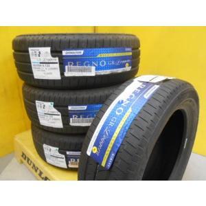 ルークス ラパン パレット ミラジーノ ゼスト 新品 ブリヂストン レグノ レジェーラ 165/55R14 4本 165/55/14 165/55-14 フレアワゴン ワゴンR ネイキッド|tread-tire2011