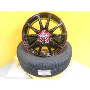 C-HR エルグランド エスティマ エクストレイル 新品 ファイナルスピード GRボルト 17インチ 7J+48 5穴 PCD114.3 ヨコハマ RV02 215/60R17 4本 国産 社外|tread-tire2011