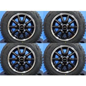 軽トラック・軽バンに♪【新品タイヤホイール4本♪】フェニーチェRX1 12インチ+トーヨー オープンカントリーR/T【145/80R12 88/78N】N-VAN エブリィ ハイゼット|tread-tire2011