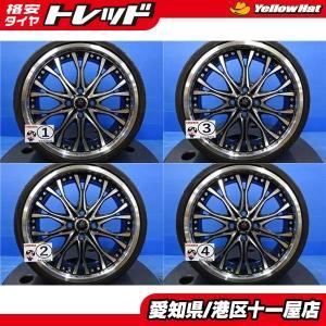 中古タイヤホイール4本セット♪BADX ロクサーニ EX 17インチ+ヨコハマ S.drive【16...