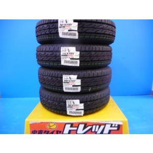 【送料無料】ブリヂストン  ネクストリー 155/65R14  新品4本セット ムーヴ タント N−BOX ワゴンR デイズ デイズルークスなど軽自動車にお勧め tread-tire2011
