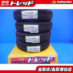 【送料無料】新品4本セット ダンロップ エナセーブ EC202L 145/80R13 軽自動車お買い得セット tread-tire2011