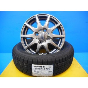 新品4本セット ヨコハマ アイスガード IG60 155/65R13 アルミセット モコ ライフ ワゴンR ルークス などに スタッドレス|tread-tire2011