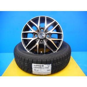 新品4本セット ヨコハマ アイスガード IG60 155/65R13 VENES FS01 スタッドレス 冬タイヤ キャロル ワゴンR ライフ ゼスト|tread-tire2011