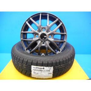 新品タイヤホイール4本セット ヨコハマ アイスガード IG60 155/65R13 スタッドレス 冬タイヤ ワゴンR セルボ eKワゴンなどに|tread-tire2011