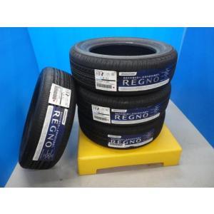 新品4本!送料無料!185/60R15 ブリヂストン レグノ GR-XI アクシオ フィールダー シエンタ フィット スイフト|tread-tire2011