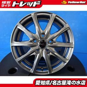 【新品ホイール4本セット】ユーロスピード V25 15インチ6.0J+45 5H114.3 オーリス・カローラルミオン・シビック|tread-tire2011