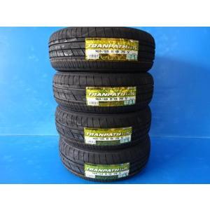 【新品タイヤ4本セット】トーヨートランパスLU-K【165/55R15】ワゴンR・ムーブ・N-BOX・N-ONE・デイズ・ウェイクなど軽自動車に|tread-tire2011