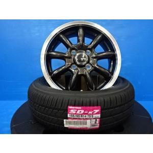 限定1台セット!!【新品タイヤホイール4本セット♪】JPスタイル バーニー 4.5-14+42 4-100 トーヨー SD-K7  155/65R14 オシャレなセット tread-tire2011