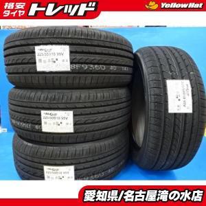【新品】国産タイヤ4本セット♪ヨコハマ ブルーアースRV−02 225/50R18 2019年製 エスティマ・エリシオンなどに!! tread-tire2011