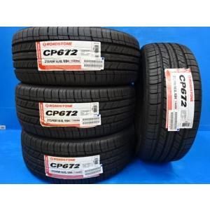 【新品4本セット♪】ロードストン CP672 215/45R18XL アテンザ ギャランフォルティス ノア VOXYなど!! tread-tire2011