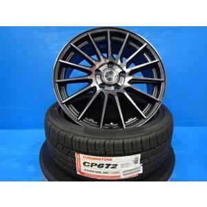【新品タイヤホイール4本セット♪】シュタイナーSFX18インチ ロードストン CP672 215/45R18 ノア・ヴォクシー・ステップワゴン tread-tire2011