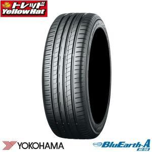 【2014〜2015年製】ヨコハマ  ブルーアース AE50 215/55R17 新品 YOKOHAMA 4本セット 送料無料 年数落ち処分価格 アウトレット 未使用 夏タイヤ|tread-tire2011