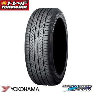 【2014年製】ヨコハマ ジオランダー 225/55R17 新品 YOKOHAMA 4本セット 送料無料 年数落ち処分価格 アウトレット 未使用 夏タイヤ|tread-tire2011