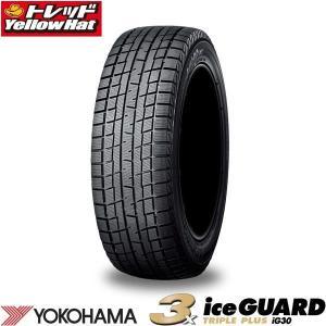 【2014年製】ヨコハマ アイスガード iG30+ 215/45R17 新品 YOKOHAMA 4本セット 送料無料 年数落ち処分価格 アウトレット 未使用 冬タイヤ|tread-tire2011